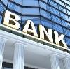 Банки в Тоора-Хеме